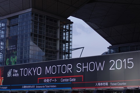 2015motershow_1_01.jpg